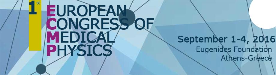 ecmp2016-banner